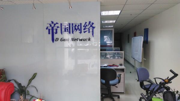 广州SEO优化-广州SEO服务-广州SEO优化公司