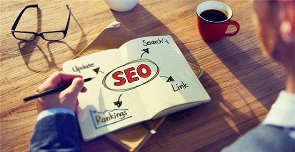 揭秘网站优化提高权重怎么做?做好五个方面有效提高网站权重的方法广州SEO